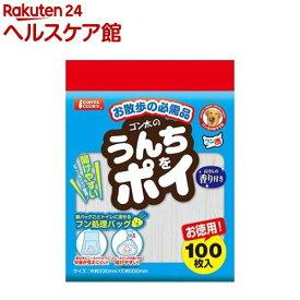 ゴン太 うんちをポイ 石けんの香り付き(100枚入)【ゴン太】