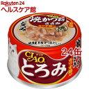 いなば チャオ とろみ 焼かつお ささみ カツオ節入り(80g*24コセット)【チャオシリーズ(CIAO)】
