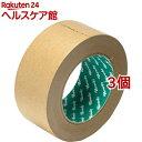 ストリックスデザイン クラフトテープ ブラウン HD-337(1巻*3コセット)【STRIX DESIGN(ストリックスデザイン)】