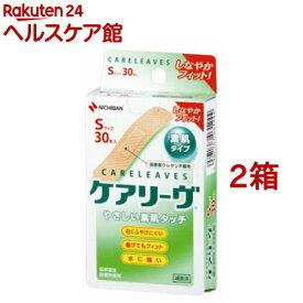 ケアリーヴ CL30S(30枚入*2コセット)【more20】【ケアリーヴ】[絆創膏]