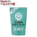 シャボン玉 酸素系漂白剤(750g)【slide_3】【シャボン玉石けん】