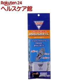 DSIS ソルボ キッズ フルインソールタイプ グレー 23cm(1足)【ソルボ】