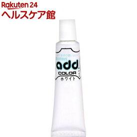コロンブス アドカラーチューブ ホワイト(40g)【コロンブス】