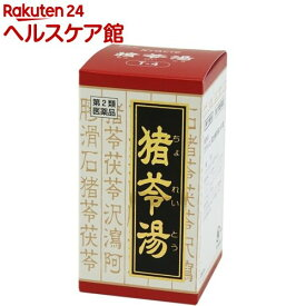 【第2類医薬品】「クラシエ」漢方 猪苓湯エキス錠(72錠)【クラシエ漢方 赤の錠剤】