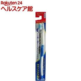 セレソナ 歯ブラシ かため(1本入)