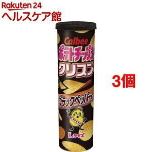 カルビー ポテトチップス クリスプ ブラックペッパー味(115g*3個セット)【カルビー ポテトチップス】