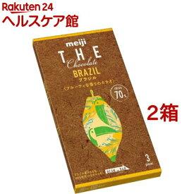 明治 ザ・チョコレート ブラジル カカオ70(3枚入*2箱セット)