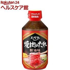 エバラ 焼肉のたれ 醤油味(300g)【エバラ焼肉のたれ】