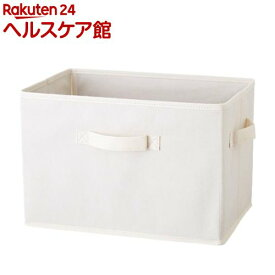 整理箱 ベージュ(3個組)