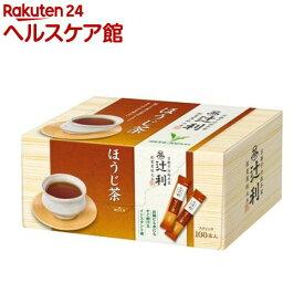 辻利 ほうじ茶 スティック(0.8g*100本入)【辻利】