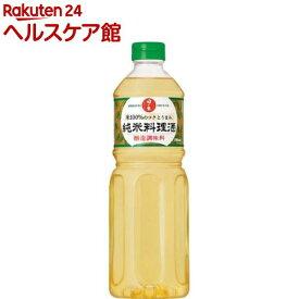 日の出 純米料理酒(1L)【spts4】【more30】【日の出】
