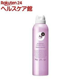 エージーデオ24 パウダースプレー フレッシュサボンの香り L(142g)【エージーデオ24】