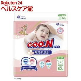 グーンプラス 敏感肌設計 テープ Sサイズ(82枚入)【グーン(GOO.N)】