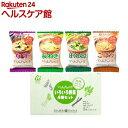 アマノフーズ いつものおみそ汁 野菜4種セット(8食入)【more20】【アマノフーズ】[味噌汁]