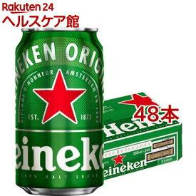 キリン ハイネケン(350ml*48本セット)【ハイネケン】