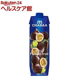 チャバ 100%ミックスジュース パッションフルーツ(1L)【spts1】