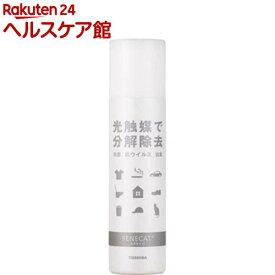 東芝 光触媒スプレー RMA-03-180B(220ml)