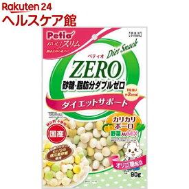ペティオ おいしくスリム 砂糖・脂肪分ダブルゼロ カリカリボーロ 野菜入りミックス(90g)【ペティオ(Petio)】