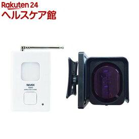 ビームセンサーチャイム X890(1台)