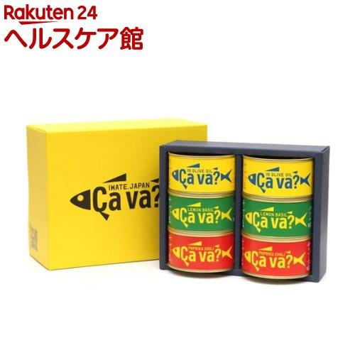 岩手県産 サヴァ缶 3種アソートセット(各2缶入*3種)【岩手県産】
