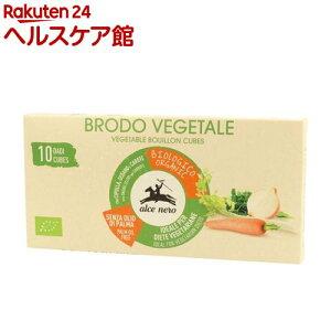 アルチェネロ 有機野菜ブイヨン キューブタイプ(10g*10コ入)【アルチェネロ】