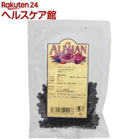 アリサン 有機ブルーベリー(60g)【アリサン】