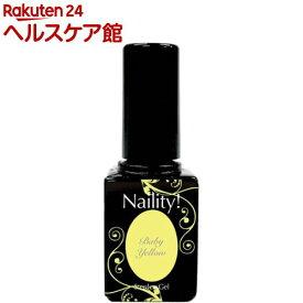 ネイリティー ステップレスジェル ベビーイエロー 085(7g)【Naility!(ネイリティー)】