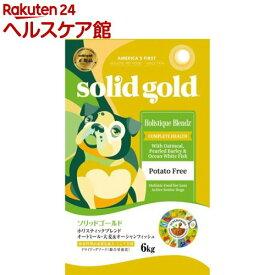 ソリッドゴールド ホリスティックブレンド(6kg)【ソリッドゴールド】[ドッグフード]
