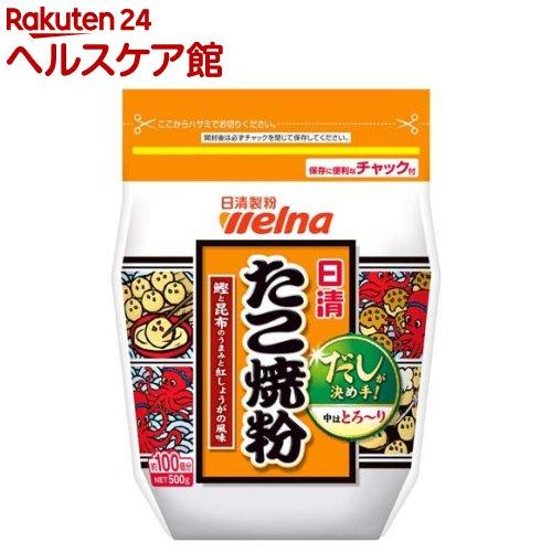 日清 たこ焼粉(500g)【日清】