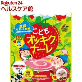 こどもオッキクナーレ いちごミルク風味(200g)