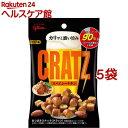 クラッツ スパイシーチキン(42g*5袋セット)【クラッツ】