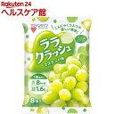 蒟蒻畑 ララクラッシュ マスカット味(8個*12袋入)【蒟蒻畑】
