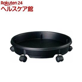 キャスタープレート ブラック 28型(1コ入)