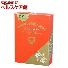 デリー インドカレー 辛口(350g)【more20】