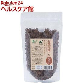 ビオ・マルシェ 有機珈琲ソフトブレンド・豆(200g)