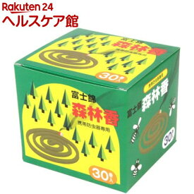 コダマ 森林香(30巻)【コダマ】