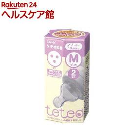テテオ 乳首 母乳・ミルク トレーニング用 Mサイズ(2コ入)【more20】【テテオ(teteo)】