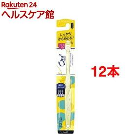 オーラツーミー ハブラシ スパイラルキャッチ かため(12本セット)【Ora2(オーラツー)】