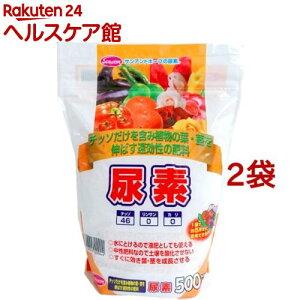 サンアンドホープ 尿素 スタンドパック(500g*2袋セット)【サンアンドホープ】