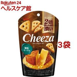 生チーズのチーザ 燻製チーズ味(40g*3袋セット)【チーザ】