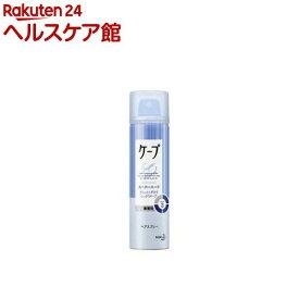ヘアスプレーケープ スーパーハード 無香料 小(50g)【more30】【ヘアスプレーケープ】