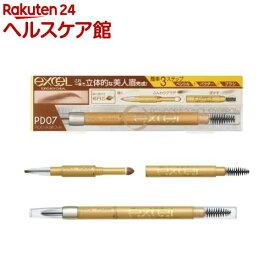 エクセル パウダー&ペンシルアイブロウEX PD07 モカブラウン(1コ入)【エクセル(excel)】