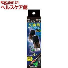 電子パイポSTICK 交換用カートリッジ ミントブラック(2コ入)【パイポ】