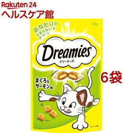 ドリーミーズ まぐろ&サーモン味(60g*6コセット)【ドリーミーズ】