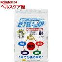 過炭酸ナトリウム(酸素系)洗浄剤 きれいッ粉 袋タイプ(1kg)【きれいッ粉】