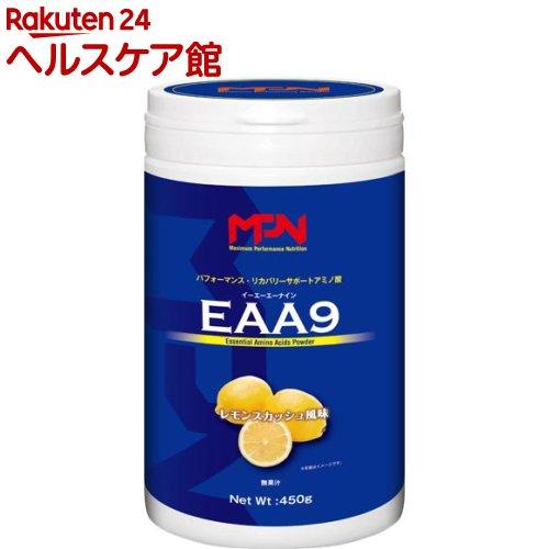 EAA9(レモンスカッシュ)(450g)