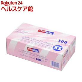 メディコム ディステック ラテックスグローブ パウダーイン XSサイズ D-1125A(100枚入)【メディコム】