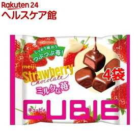 明治 ストロベリー チョコレート CUBIE(28g*4袋セット)【明治チョコレート】