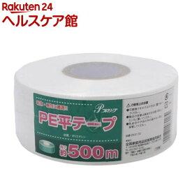 プロリーブ ポリエチレンテープ レコード平巻き 乳白色 約幅5cm*500m巻き(1巻)【プロリーブ】