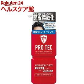 プロテク 頭皮ストレッチ シャンプー ポンプ(300g)【more20】【PRO TEC(プロテク)】